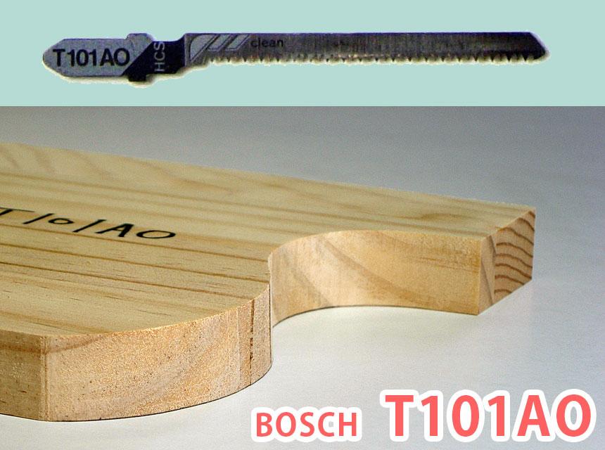 BOSCH T101AO-曲線用