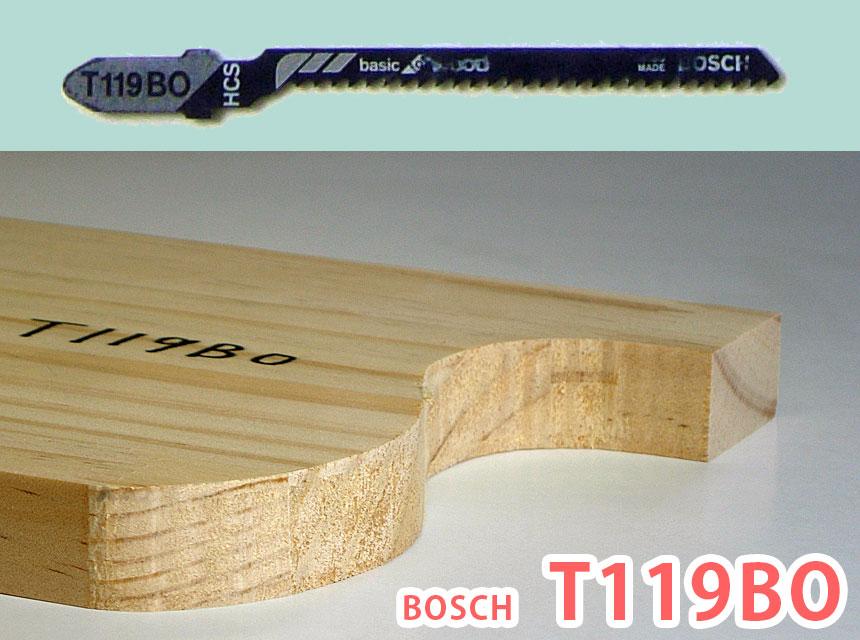BOSCH T119BO-曲線用