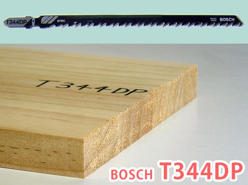 BOSCH T344DP-直線用